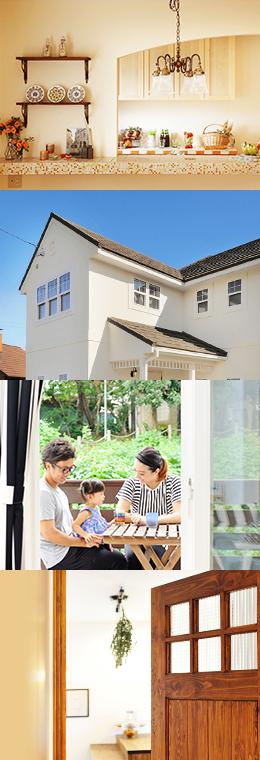 住宅 写真
