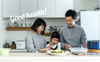 毎日を丁寧に暮らすために、健康に気を配った住まい。