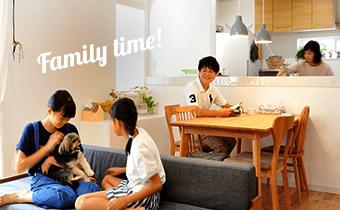 シンプルに、快適に、たまに贅沢に。家族とともに愉しむ家。